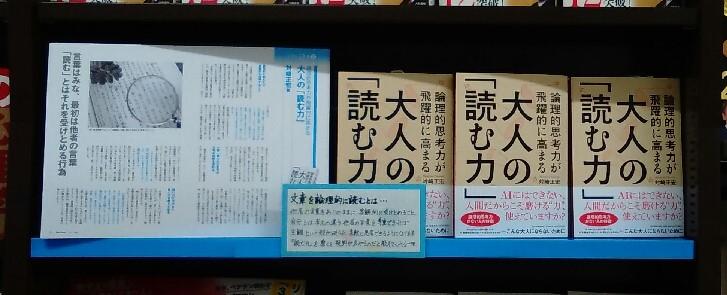 の 訳 語 細道 奥 現代